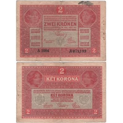 2 koruny 1917, série A