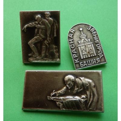 Rusko - soubor 3 odznaků