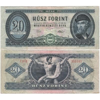 Maďarsko - bankovka 20 forint 1975
