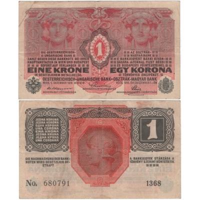 1 koruna 1916, bez přetisku