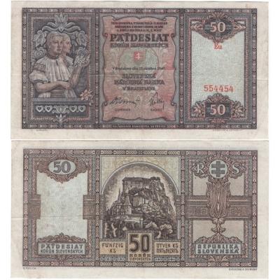 Slovenský štát - 50 korun 1940, neperforovaná, série Eu