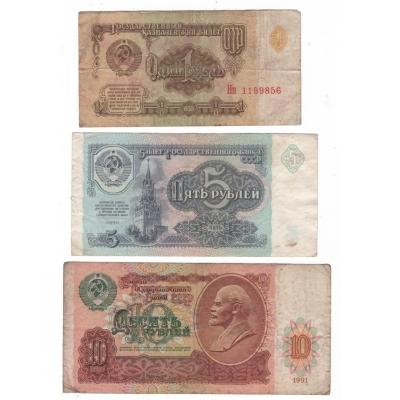 3 x bankovka Sovětský svaz
