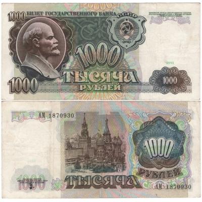 Sovětský svaz - bankovka 1000 rublů 1991