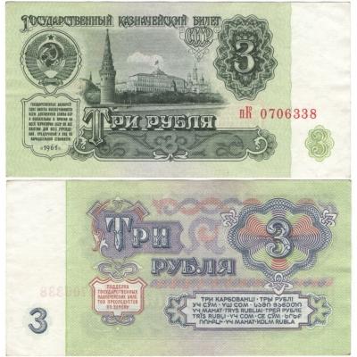 3 rubly 1961