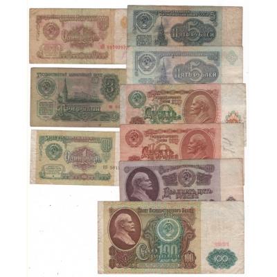 9 x bankovka Sovětský svaz