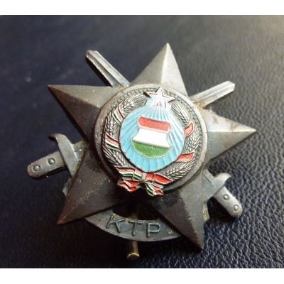 Maďarský armádní odznak KTP