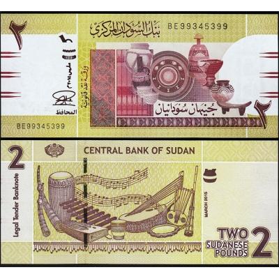 Sudan - bankovka 2 libry 2015 UNC