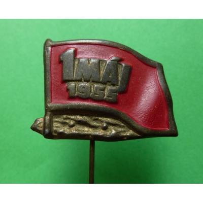 1. máj 1955, odznak jehla