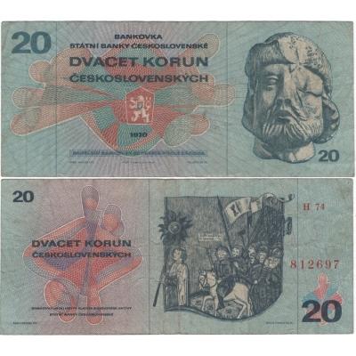 20 korun 1970, série H