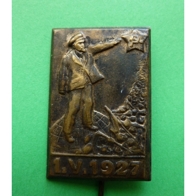 1. máj 1927 - Lenin, odznak jehla