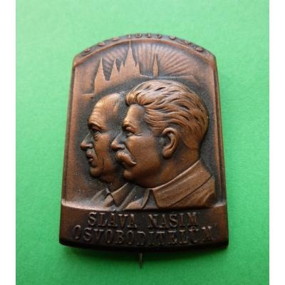 Beneš, Stalin - Sláva našim osvoboditelům, odznak
