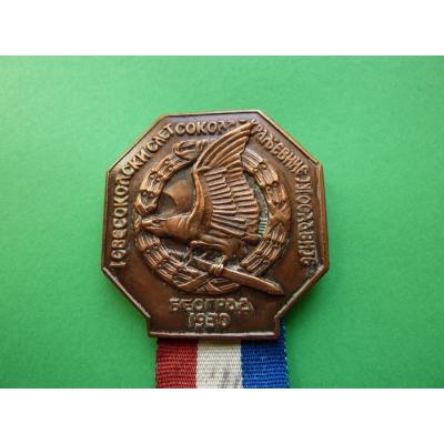 Jugoslávie Sokol Bělehrad 1930, odznak připínací