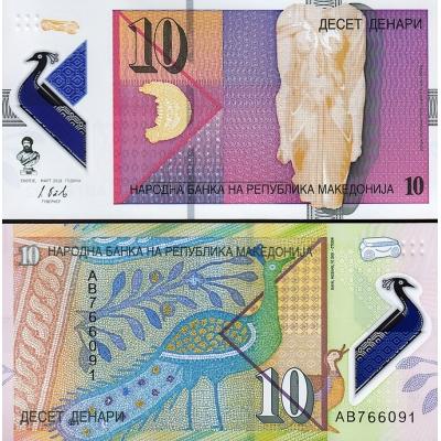 Makedonie - bankovka 10 denárů 2018 UNC, polymerová bankovka