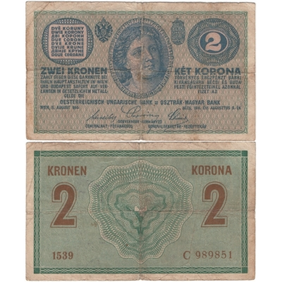Austria Hungary - 2 crown banknote 1914, Series C