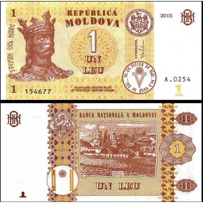 Moldavsko - bankovka 1 leu 2015 UNC, série A