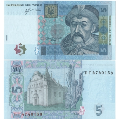 Ukrajina - bankovka 5 hřiven 2013 UNC