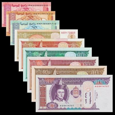 Mongolsko - sada 9 bankovek 10, 20, 50 Mongo + 1, 5, 10, 20, 50, 100 Tugrik