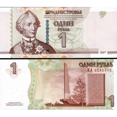 Podněstří - bankovka 1 Rubl 2007 UNC