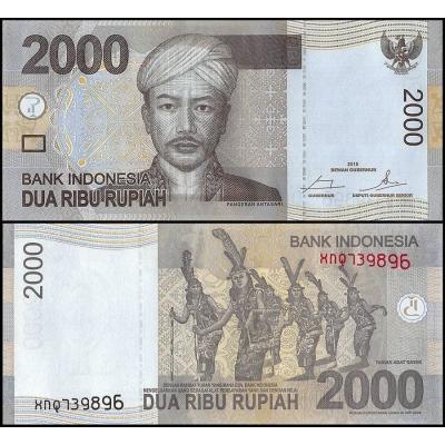 Indonésie - bankovka 2000 rupiah 2015 UNC