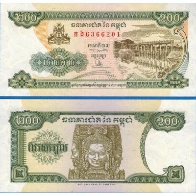 Kambodža - bankovka 200 Riels 1998 UNC