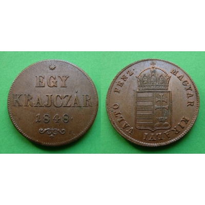 Krejcar (Egy krajczár) 1848