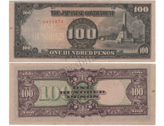 Japonsko, vojenská okupace Filipín - bankovka 100 pesos 1944