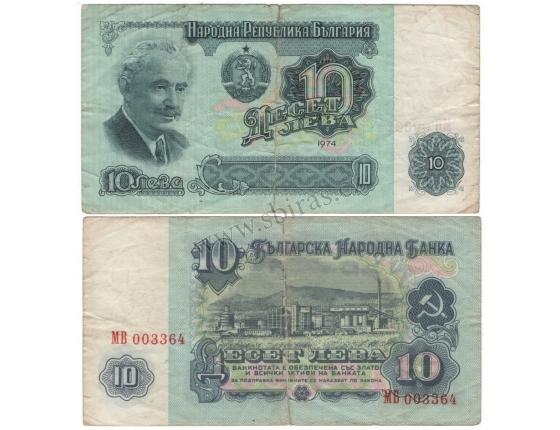 Bulharsko - bankovka 10 leva 1974