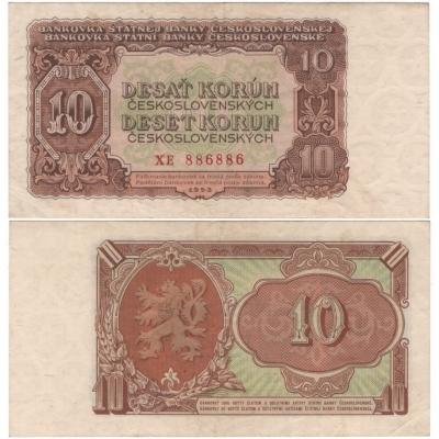 10 Korun 1953, série XE