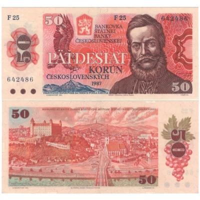50 korun 1987, série F