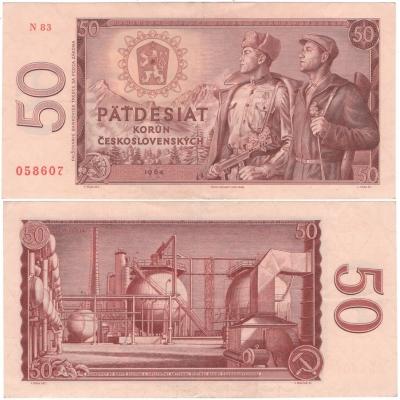 50 korun 1964, série N
