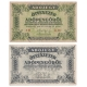 Maďarsko - 2x bankovka 50 000 a 500 000 AdoPengo 1946