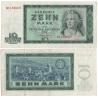 Východní Německo - bankovka 10 marek 1964