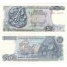 Řecko - bankovka 50 drachma 1978