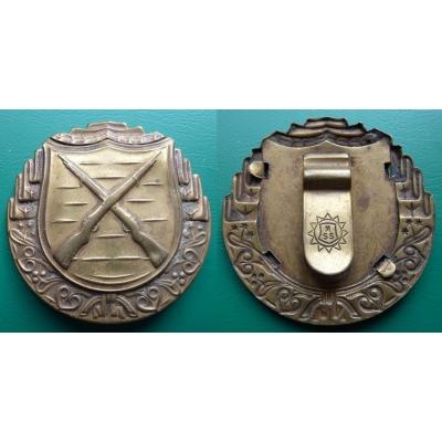 Střelecký odznak ČSR, klopa