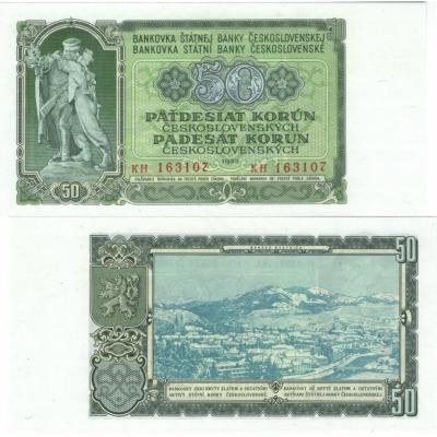 50 korun 1953 UNC, série KH