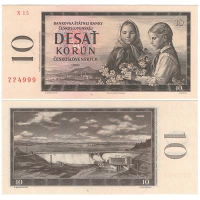 10 korun 1960 UNC, série X15