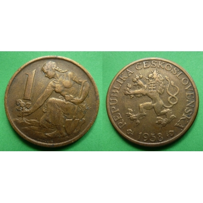 Czechoslovakia - Coin 1 Crown 1958