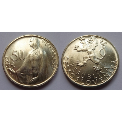 50 korun 1947 - Třetí výročí Slovenského národního povstání