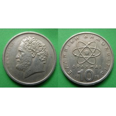 Řecko - 10 drachma 1978