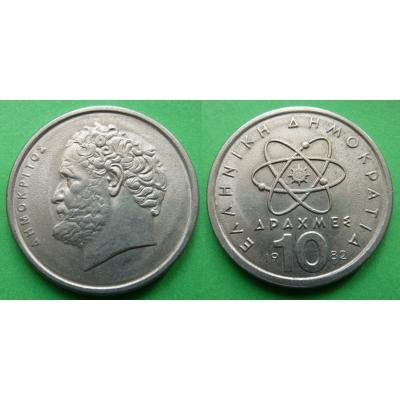 Řecko - 10 drachma 1982