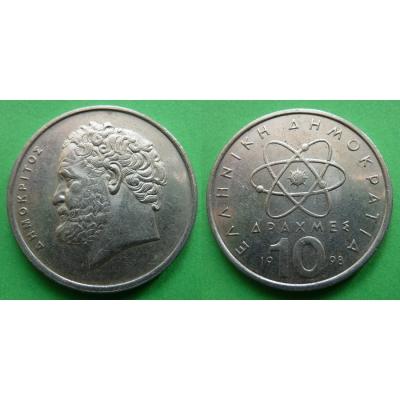 Řecko - 10 drachma 1998