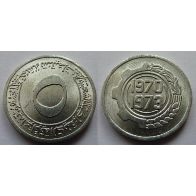Alžírsko - 5 Centimes 1973
