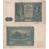50 zlotych 1941