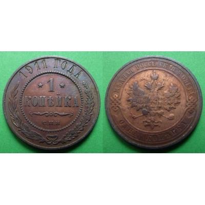 Russland - 1 Kopeke Münze 1911