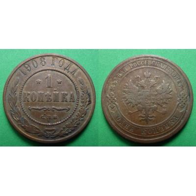 Russia - 1 kopeck coin 1908