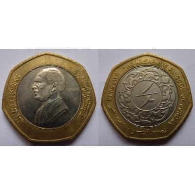Jordánsko - half dinar