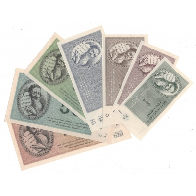 Terezin bills - complete set (7 pieces) UNC