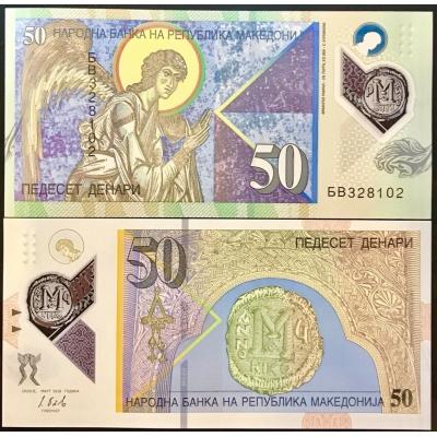 Makedonie - bankovka 50 denárů 2018 UNC, polymerová bankovka