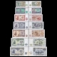 Bulharsko - sada 7 bankovek (3, 5, 10, 25, 50, 100, 200 Leva), 1951 aUNC
