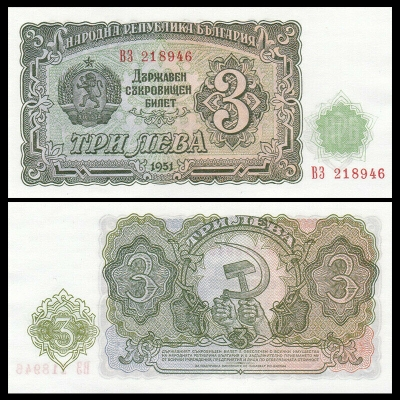 Bulharsko - bankovka 3 leva 1953 UNC